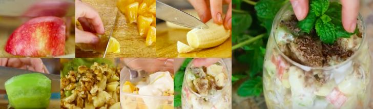 фруктовый салат с орехами