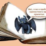 современные книги для детей
